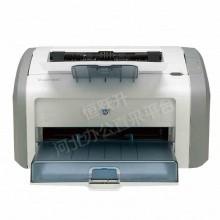 惠普LaserJet 1020 plus黑白激光打印机财务凭证家用hp1020打印机