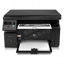 HP/惠普m1136黑白激光多功能打印机一体机家用万博体育手机版max客户端A4复印扫描商用