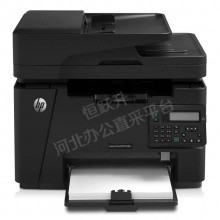 惠普M128fn黑白激光多功能一体复印扫描传真四合一网络打印机万博体育手机版max客户端