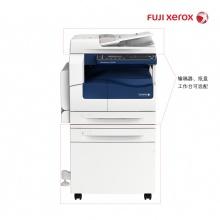 富士施乐(Fuji Xerox)Docu Centre 2520NDA 黑白数码多功能复印机+第二纸盒 打印复印扫描 含上门安装