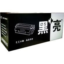 黑亮-东芝T-220S硒鼓T-2210C E-studio 220S 221S DP-2220打印机碳粉墨盒墨粉盒一体式硒鼓品质稳定