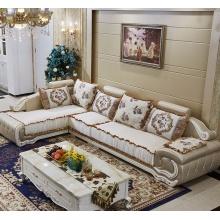欧式沙发布艺组合客厅奢华小户型可拆洗整装贵妃简约欧式转角家具