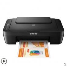 佳能MG2580S彩色喷墨打印机复印一体机家用学生小型复印件扫描机三合一多功能照片便携打印机相片a4家庭万博体育手机版max客户端